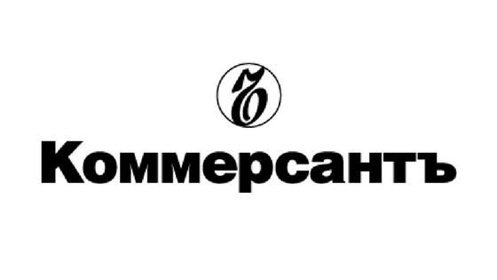 коммерс
